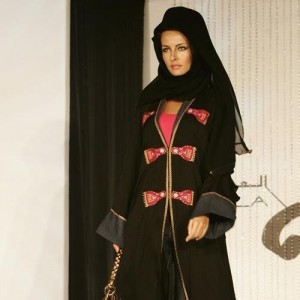 Casual handmade Stylish Abaya 300x300 Latest handmade Abaya trend