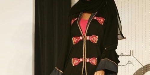 Latest handmade Abaya trend