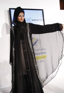 Georgette Arabian Shafoon Abaya Fashion