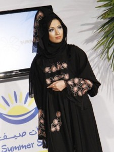 Latest handmade Abaya Trend 225x300 Latest handmade Abaya trend