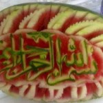 Carved Watermelon Arabic