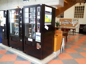 Even Vending Machines can Improve Office Environment